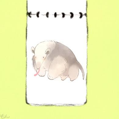 上手く描けたアリクイの図